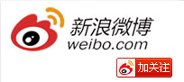 weibofollow