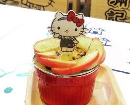 滿記甜品 x Hello Kitty   回憶總是甜 !
