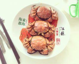 吃大閘蟹    重拾幸福感 !
