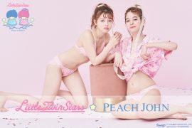 PEACH JOHN X Little Twin Stars  那個少女不動心 !