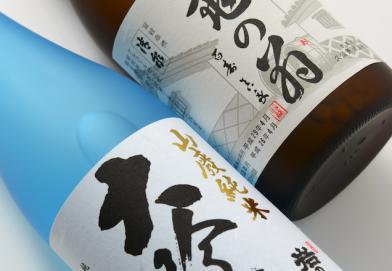 頂級日本清酒   首次在香港拍賣