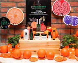 體驗香橙的美肌力量 @APIVITA