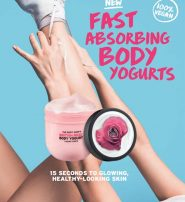 立即行動    接受The Body Shop® 15秒挑戰 !