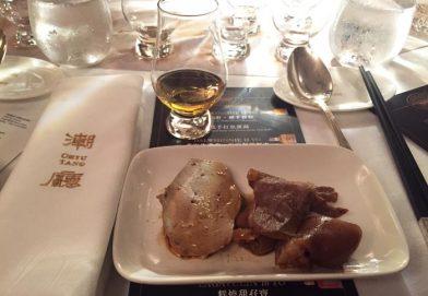 當潮州菜遇上威士忌  @潮廳