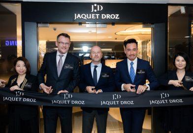 Jaquet Droz 海港城新店    盛大開幕