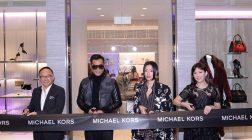 Michael Kors 圆方店开幕派对    年度盛会