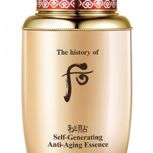 1-3m-whoo_new-formulated-bichup-ja-saeng-essence_50ml1210